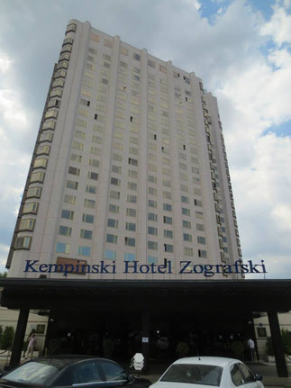 Kempsinki Hotel Sofia