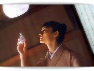 雑誌「ミセス」の1ページ。きもの姿の忽那汐里さんが愛らしい。