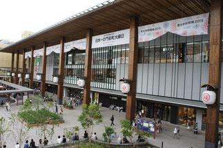 リニューアルされた「長野駅・善光寺口」