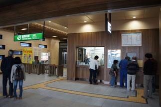 脇野田駅の改札口。木がふんだんに使われています