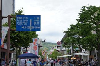 駅から徒歩で善光寺を目指します。道路標識には「上越」の文字