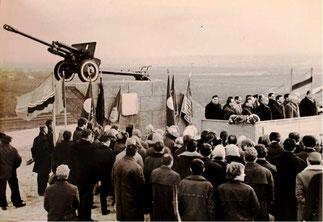 Открытие памятника  18 ноября 1972 г.