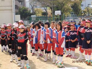 2013年度第6回親睦リーグ開幕