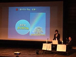 大阪市旭区役所主催「子ども理解のための講演会」
