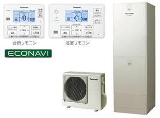 画像は Panasonic HE-JU46JQS です
