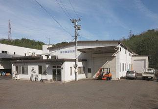 事務所 第一工場