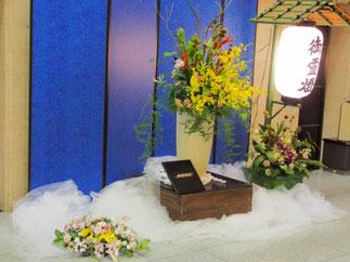 栗の花飾り