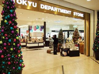 たまプラーザ東急百貨店 出店 横浜スイートクリスマスカンパニー