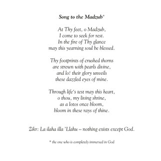 Song to the Madzub - englische Version