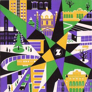 Weihnachts- und Neujahrskarte der Zentralsparkasse der Gemeinde Wien um 1959.