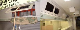 ▲東海道新幹線 品川駅 30インチモニター設置 工事
