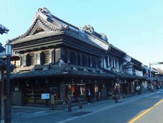 Merchant Stone House Street in Kawagoe, Saitama
