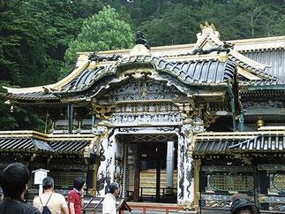 Nikko Toshogu Karamon in Nikko, Tochigi