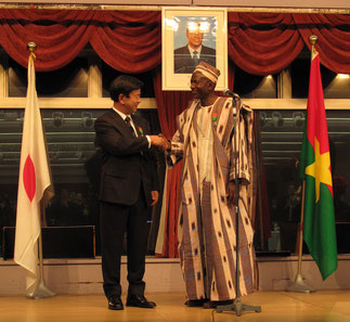 Representative Mr. Matsuyama was awarded the national medal by the government of Burkina Faso