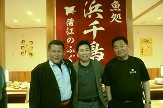 左より、寿司トラック「すし寅」の土井社長。中が私。右が当店のオーナー、(株)東和水産の山田社長