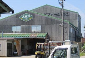 牧秀宣さんの会社 J.W.F
