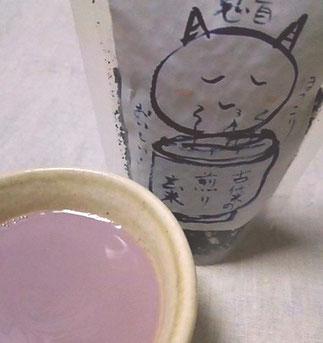 鳴子鬼首の古代米茶を使ったチャイは今まで味わったことのない、香ばしくまろやかなおいしさ。 お菓子にあわせて甘さはひかえめですが、古代米茶のおいしさをしみじみと味わっていただけることと思います。