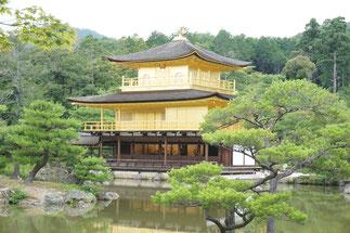写真クリックで京都の記事へ