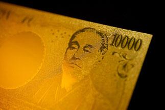 ゴールドの壱万円札4