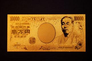 ゴールドの壱万円札