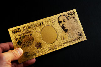 ゴールドの壱万円札10