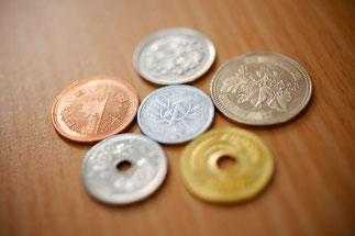 2016日本で流通している貨幣