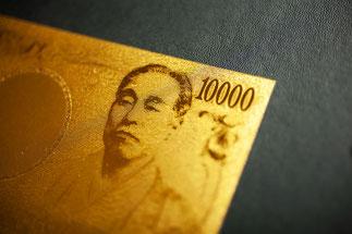 ゴールドの壱万円札7