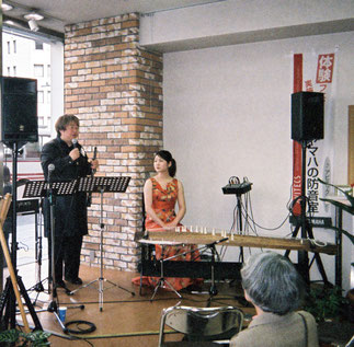 Yamaha広島店でのユニオン街角コンサート