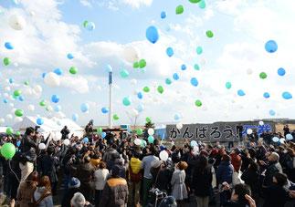 3月11日  東日本大震災追悼 3.11のつどい