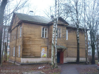 Дом на Радищева 5 А в Гатчине