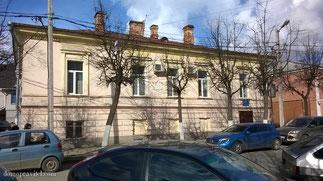 Гатчинская прокуратура (старое здание) на Красной 16