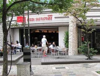 東京:天王洲アイルのPIZAA SALVATORE CUOMO