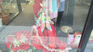さをりで作ってあるクリスマスツリーです。