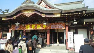 福山八幡宮です。
