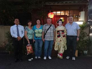 Gion Ocyaya
