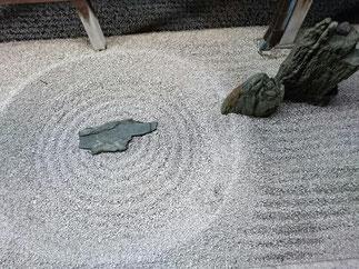 東滴壺(とうてきこ)の波紋パターン