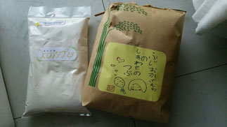 Organic Grand Rice of Fujioka