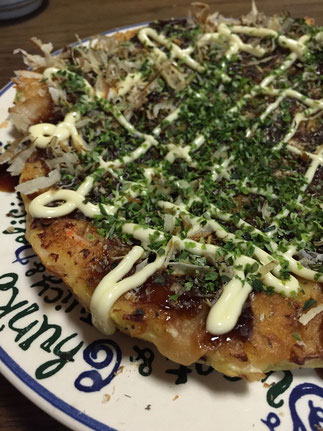 無農薬米粉のお好み焼き Okonomiyaki with organic ground rice