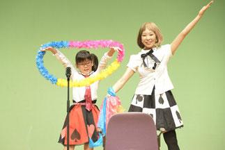 3.ひめか&みーたん|ミータンと小学生の二人で可愛いフラワーマジック!