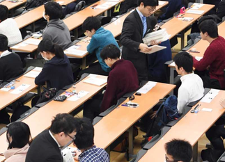 2020年度 大学入学共通テスト