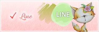 モニークチョークアート協会 公式LINEアカウント