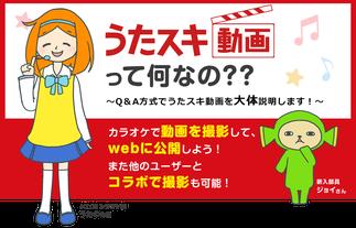 カラオケ大阪レッスン教室梅田