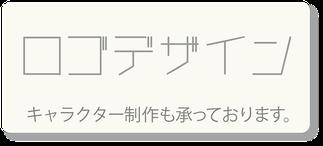 沖縄 ヤマハ ロゴデザイン