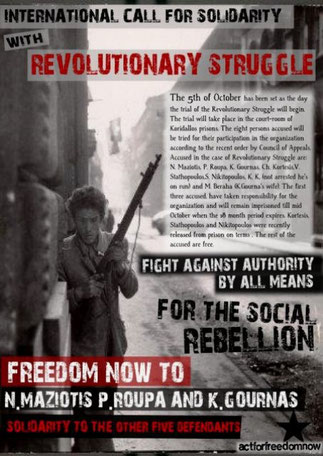 """Byguerillagruppen """"Revolutionære Kamp"""""""