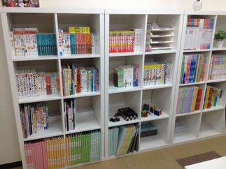 京橋・城東区蒲生の個別指導学習塾アチーブメント - 本棚