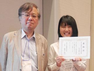 Tomoni Shoji (right), with Dr. Tatsuo Torii (left)