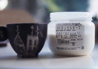 「月のチーズ」月村良崇さんのフロマージュブラン