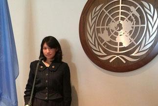 上田明さん。国連本部ビルにて