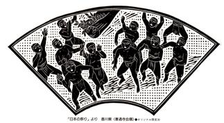 香川県 (善通寺会場)