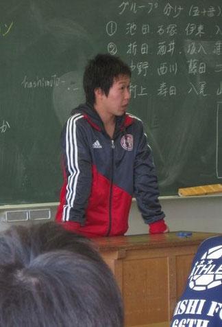藤田瑠生66期